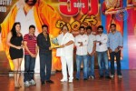 Simha Movie 50 Days Celebrations - 91 of 271