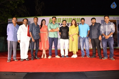 Sita Movie Beer Fest Photos  - 13 of 42