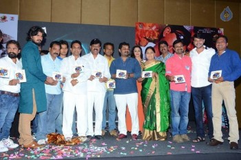 Sitara Audio Launch - 1 of 42