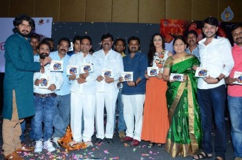 Sitara Audio Launch - 2 of 42