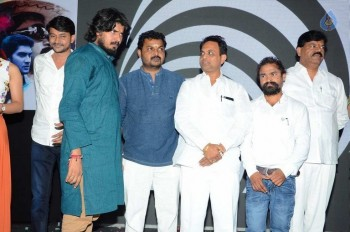 Sitara Audio Launch - 4 of 42