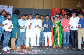 Sitara Audio Launch - 10 of 42