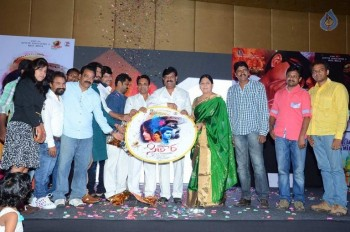 Sitara Audio Launch - 11 of 42