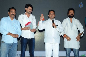 Sitara Audio Launch - 12 of 42