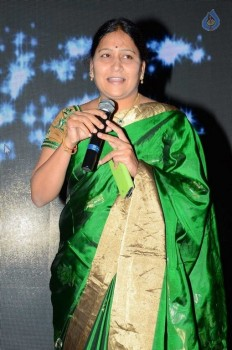 Sitara Audio Launch - 17 of 42