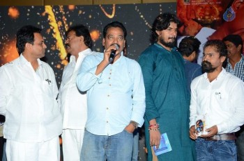 Sitara Audio Launch - 19 of 42