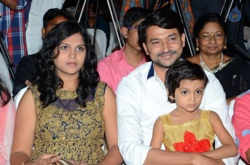 Sitara Audio Launch - 21 of 42
