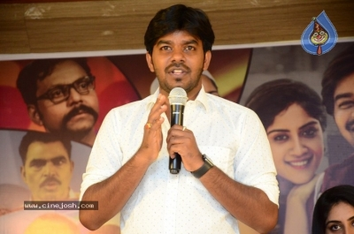Software Sudheer Movie Press Meet Photos - 5 of 21