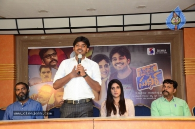 Software Sudheer Movie Press Meet Photos - 11 of 21