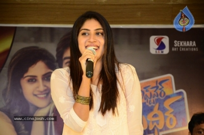 Software Sudheer Movie Press Meet Photos - 13 of 21
