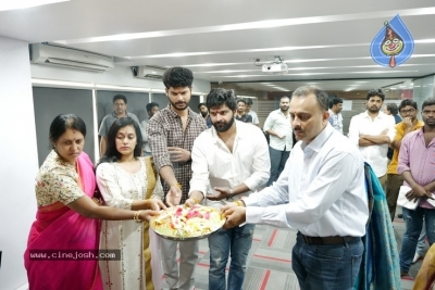 Sree Vishnu New Movie Launch - 3 of 7