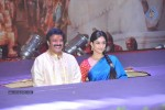 Sri Rama Rajyam Movie Audio Launch (Set 2) - 10 of 87