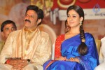 Sri Rama Rajyam Movie Audio Launch (Set 2) - 12 of 87