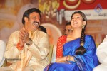 Sri Rama Rajyam Movie Audio Launch (Set 2) - 13 of 87