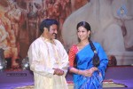 Sri Rama Rajyam Movie Audio Launch (Set 2) - 15 of 87