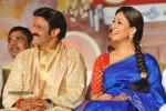 Sri Rama Rajyam Movie Audio Launch (Set 2) - 18 of 87