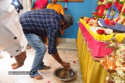 Sri Sai Lakshmi Creations Production No 1 Movie Opening - 1 of 12