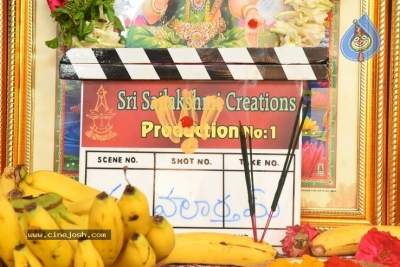Sri Sai Lakshmi Creations Production No 1 Movie Opening - 3 of 12