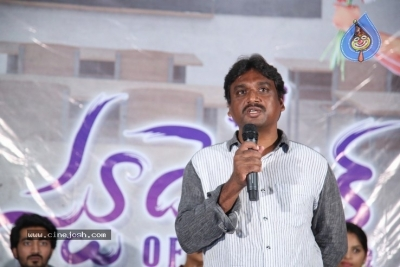 Student of the Year Movie Press Meet Photos - 15 of 21