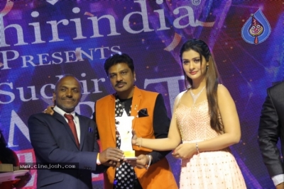 Suchirindia TemPest 2020 Awards - 2 of 55