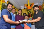 Sunil New Movie Opening - 11 of 69