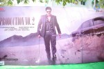 Sunil New Movie Opening - 12 of 69