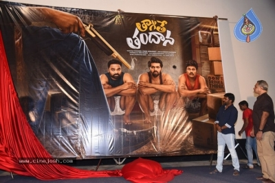 Taagithe Tandaana Movie First Look Launch Photos - 10 of 21