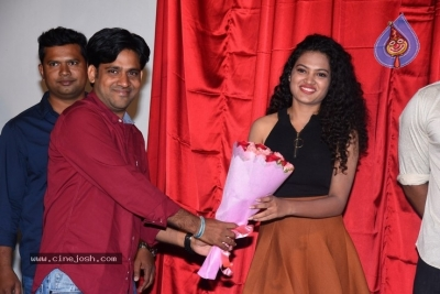 Taagithe Tandaana Movie First Look Launch Photos - 13 of 21