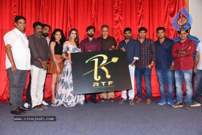 Taagithe Tandaana Movie First Look Launch Photos - 15 of 21
