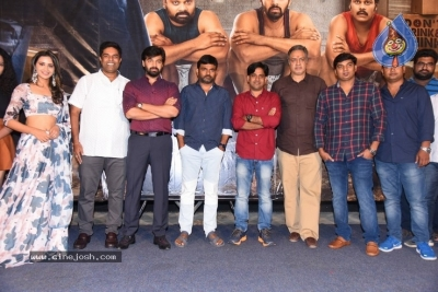 Taagithe Tandaana Movie First Look Launch Photos - 16 of 21