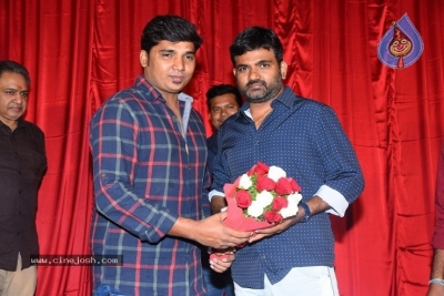Taagithe Tandaana Movie First Look Launch Photos - 18 of 21