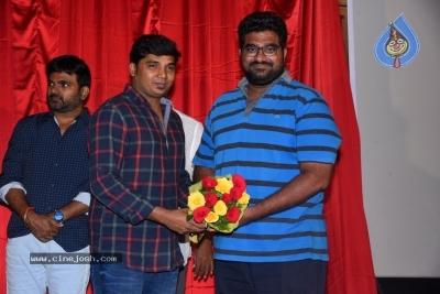 Taagithe Tandaana Movie First Look Launch Photos - 19 of 21