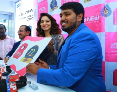 Tamanna Launches B New Mobile Store - 3 of 21