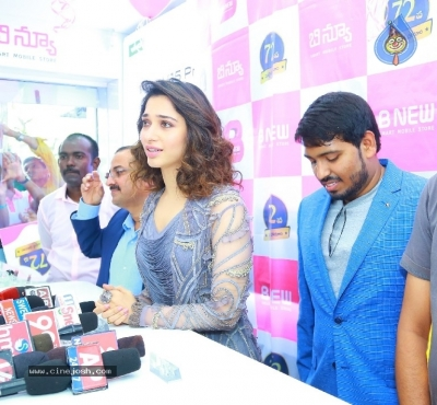 Tamanna Launches B New Mobile Store - 9 of 21