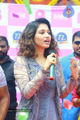Tamanna Launches B New Mobile Store - 13 of 21