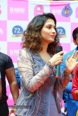 Tamanna Launches B New Mobile Store - 16 of 21
