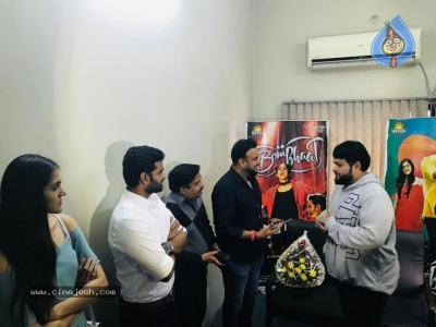Thaman Launched Ishq Kiya Song - 3 of 11