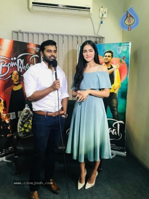 Thaman Launched Ishq Kiya Song - 5 of 11