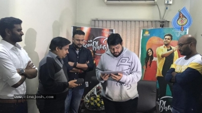 Thaman Launched Ishq Kiya Song - 10 of 11