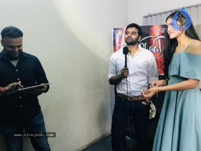 Thaman Launched Ishq Kiya Song - 11 of 11