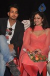 Thulli Ezhunthathu Kaadhal Tamil Movie Audio Launch - 3 of 45