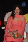 Thulli Ezhunthathu Kaadhal Tamil Movie Audio Launch - 7 of 45
