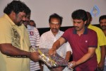 Thulli Ezhunthathu Kaadhal Tamil Movie Audio Launch - 16 of 45