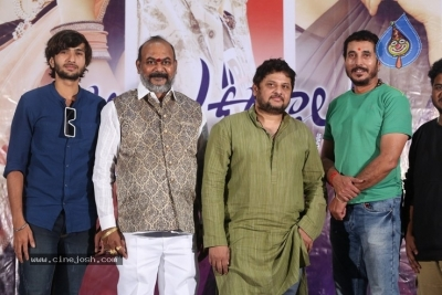 Ullala Ullala  Teaser Launch Pics - 7 of 11