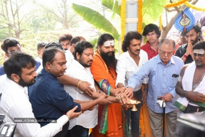 Upendra New Movie Opening - 1 of 56