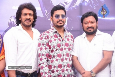 Upendra New Movie Opening - 2 of 56