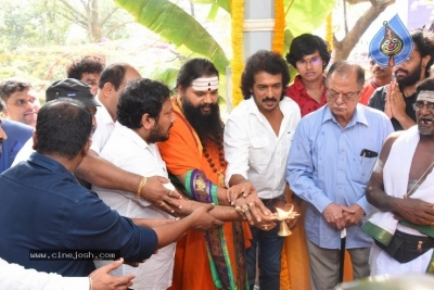 Upendra New Movie Opening - 4 of 56