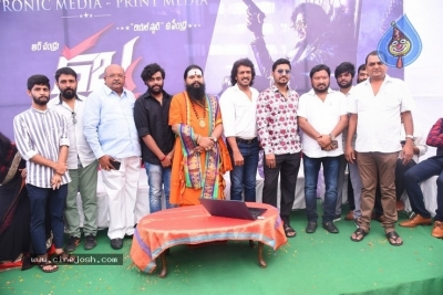 Upendra New Movie Opening - 5 of 56