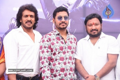 Upendra New Movie Opening - 7 of 56