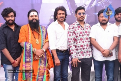 Upendra New Movie Opening - 9 of 56